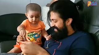 KGF Star Yash Cutest Video With His Son - Quarantine & Janta Curfew