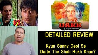 DARR Movie REVIEW In Detail, Kyun Sunny Deol Ne SRK Se 16 Saal Baat Nahi Ki? Full Controversy Story