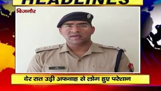 NEWS ABHITAK HEADLINES 23.03.2020
