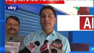 हमीरपुर जिले के लोगों ने की लॉकडाउन की मांग| ANV NEWS HAMIRPUR - HIMACHAL