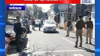 जिला कांगड़ा लॉकडाउन || ANV NEWS DHARAMSHALA - HIMACHAL