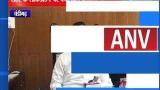 शहर के लॉकडाउन पर क्या बोले चंडीगढ़ के सलाहकार || ANV NEWS CHANDIGARH