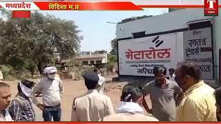 #विदिशा जिले भर में #लॉक डाउन सीमाओं पर #भारी चेकिंग