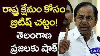 British Act In Telangana   CM KCR Takes Shocking Decision   Top Telugu TV