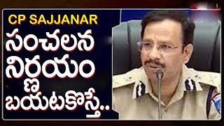 CP Sajjanar SENSATIONAL DECISION Over Lock Down   Telangana News   Top Telugu TV