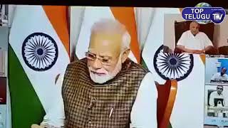 PM Modi Video Conference | Ramoji Rao Conversation | Article 360 Implementation