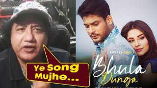 BHULA DUNGA Song Reaction By Abu Malik | Sidharth Shukla And Shehnaz Gill