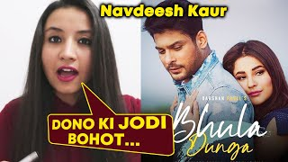 BHULA DUNGA Song Reaction By Navdeesh Kaur | Mujhse Shadi Karoge Fame