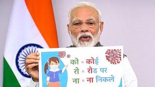 India Lockdown: PM Modi announces complete lockdown for next 21 days over coronavirus