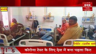 Uttar Pradesh News // हरदोई जमीनी विवाद में चली गोली, 1 की मौत 10 घायल
