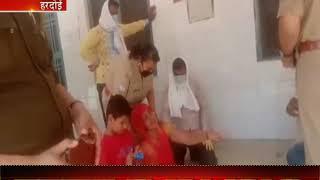 Hardoi News | बीमार सिपाही ने किया हंगामा, चौकी इंचार्ज पर लगाया पिटाई का आरोप