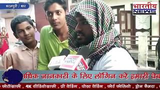 जिले में लॉक डाउन की खबर फैलते से सब्ज़ी व्यपारियों ने की लूट मार। #bn #Dhar