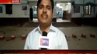 Hardoi | Janta Curfew का बड़ा असर, सड़कों पर पसरा सन्नाटा-घर में कैद लोग | JAN TV