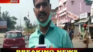 Sitapur | Lockdown के बाद सीतापुर में अफरातफरी का माहौल, police कर रही लोगों से समझाइश