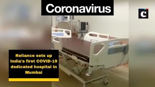 Reliance sets up India's first COVID-19 dedicated hospital in Mumbai
