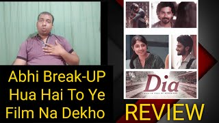 DIA Kannada Movie REVIEW In HINDI, Ye Film Dekhkar Sadma Aur Sairaat Ki Yaad Aa Gayi