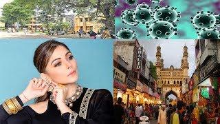 Corona Virus Updates   Kanika Kapoor   Hyderabad Fever Hospital   Hyderabadi People   @ SACH NEWS  