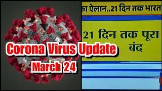 Coronavirus Update MARCH 24, 2020