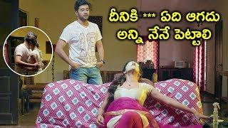 దీనికి అన్ని నేనే పెట్టాలి | Howrah Bridge Scenes | Latest Telugu Movie Scenes 2020
