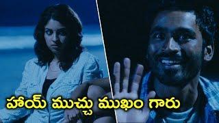 హాయ్ ముచ్చు ముఖం గారు | Mr Karthik Movie Scenes | Dhanush | Richa Gangopadhyay