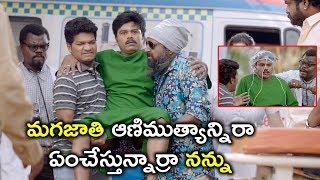 మగజాతి ఆణిముత్యాన్నిరా ఏంచేస్తు | #VajraKavachadharaGovinda Full Movie | Streaming On Prime Video