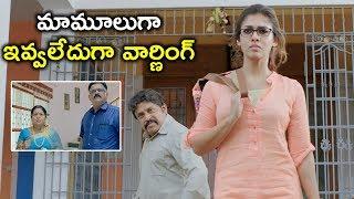 మామూలుగా ఇవ్వలేదుగా వార్నింగ్ | Nayanthara Latest Movie Scenes | Lates Movie Scenes Telugu