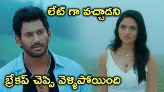 లేట్ గా వచ్చాడని బ్రేకప్ చెప్పి | Vishal Latest Movie Scenes | Latest Movie Scenes Telugu