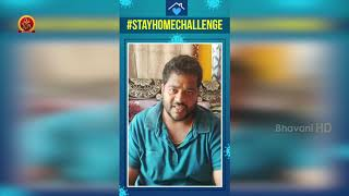 Ramana Reddy Challenge To Surrender Reddy, Harish Shankar | #StayHomeChallenge | Bhavani HD Movies