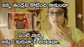 కన్న తండ్రిని కొట్టింది కాకుండా | Nayanthara Latest Movie Scenes | Lates Movie Scenes Telugu