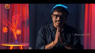 Koti Special Song Awareness On Present Issue | Stay Home Stay Safe | Bhavani HD Movies
