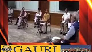 कोरोना वायरस: कैबिनेट की बैठक के दौरान सोशल डिस्टेंसिंग, दूर बैठे पीएम मोदी और मंत्री