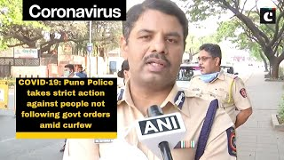 COVID-19: Pune Police takes strict action against people not following govt orders amid curfew