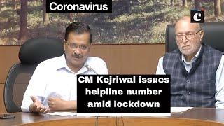 CM Kejriwal issues helpline number amid lockdown