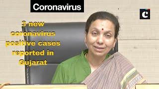 3 new coronavirus positive cases reported in Gujarat