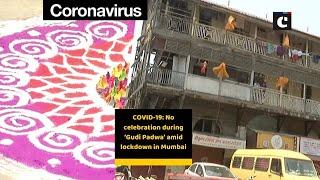 COVID-19: No celebration during 'Gudi Padwa' amid lockdown in Mumbai