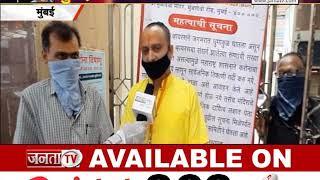 MUMBAI: मायानगरी की सड़कों पर पसरा सन्नाटा
