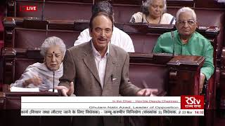 Budget Session 2020 | Ghulam Nabi Azad's Remarks | The Jammu and Kashmir Appropriation Bill, 2020