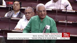 Budget Session 2020   Mohd Ali Khan's farewell speech in Rajya Sabha