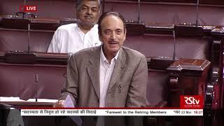 Budget Session   Leader of Opposition Ghulam Nabi Azad on farewell to retiring Rajya Sabha members