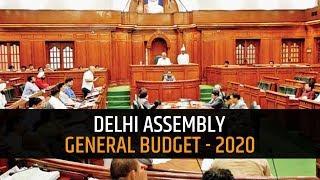 दिल्ली विधानसभा में डिप्टी CM और वित्त मंत्री मनीष सिसोदिया दिल्ली का बजट पेश कर रहें हैं।