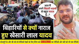 Live आकर Khesari Lal Yadav ने क्यों जताया बिहारियों पर नाराजगी, Coronavirus को लेकर दी गंभीर चेतावनी