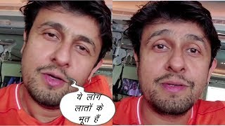 Sonu Nigam Gets Angry On People Who Do Not Following Lockdown During CoronaVirus | 26 March 2020