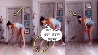 Katrina Kaif  Sweeping The Floor & Washing Dishes Of Her House | 26 march 2020 | News Remind