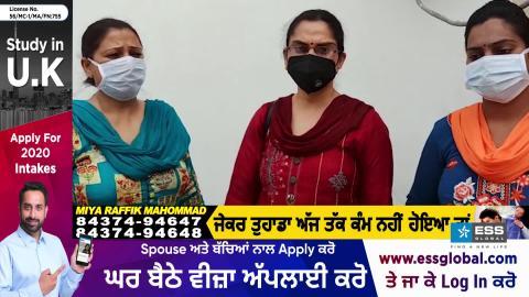 Jalandhar के Nijatam Nagar नगर में Corona के Positive मरीज के बाद इलाका किया Seal