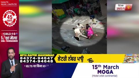 Chandigarh में Police ने दिखाई सख़्ती, लोगों पर बरसाए डंडे, Video Viral