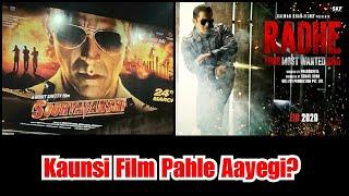 Radhe Vs Sooryavanshi, Kaunsi Film Pahle Release Hogi?