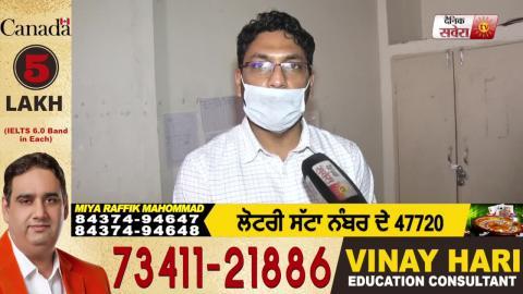 Exclusive : Minister Ashu बोले Punjab में किसी को भी दिक्क्त तो मुझे कर सकते हैं Direct Phone