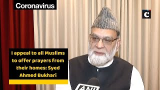 I appeal to all Muslims to offer prayers from their homes: Syed Ahmed Bukhari
