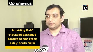 Providing 15-20 thousand packaged food to needy, twice a day: South Delhi ADM