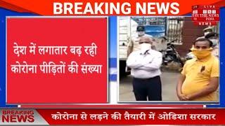 Top 5 Breaking News // Coronavirus // THE NEWS INDIA